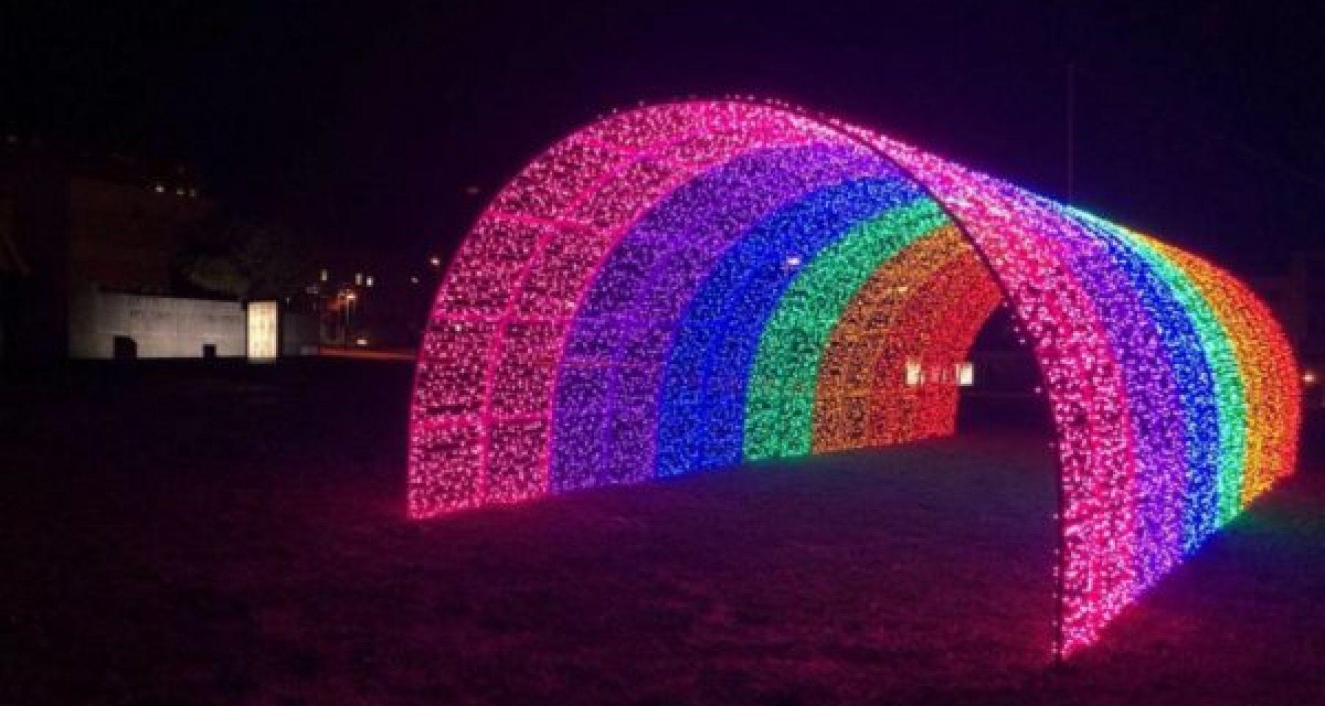 arco iris hospital